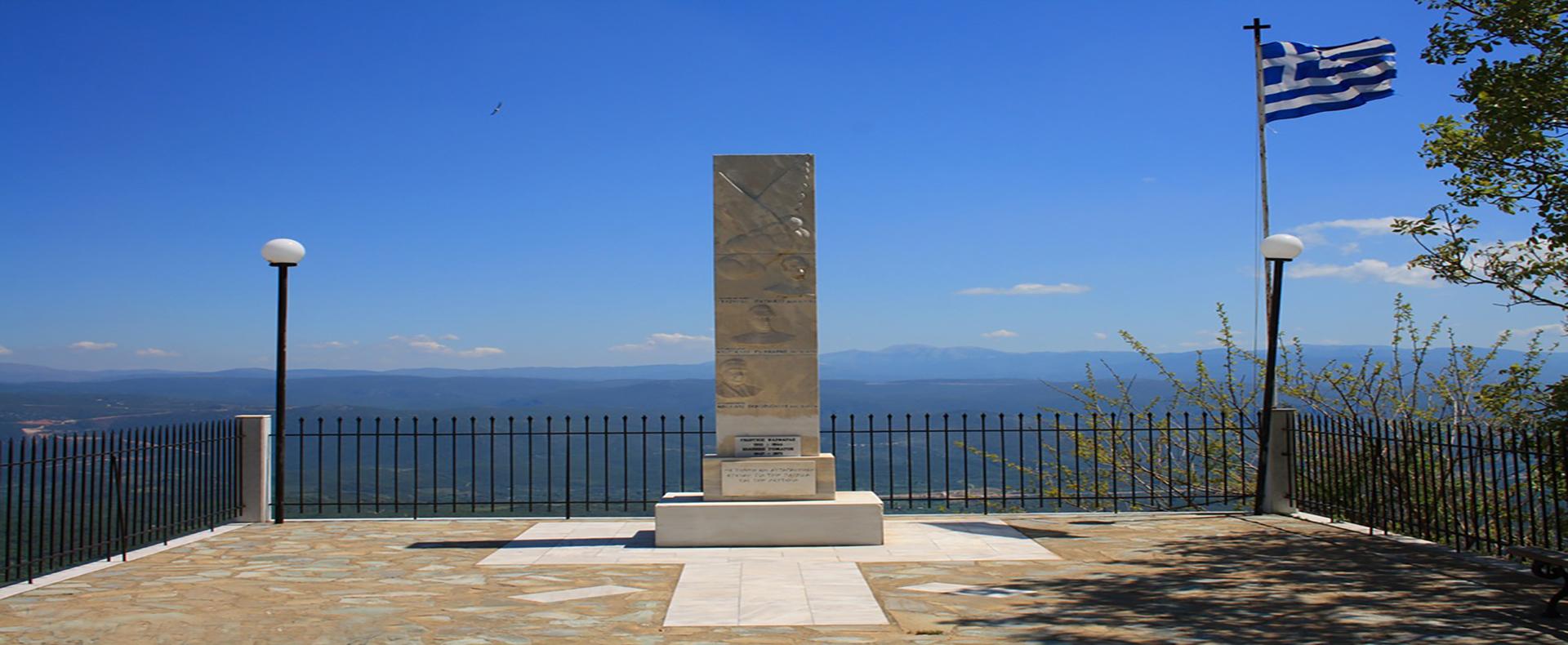 Το Μνημείο των Πεσόντων Αεροπόρων στο Γεωργίτσι Λακωνίας