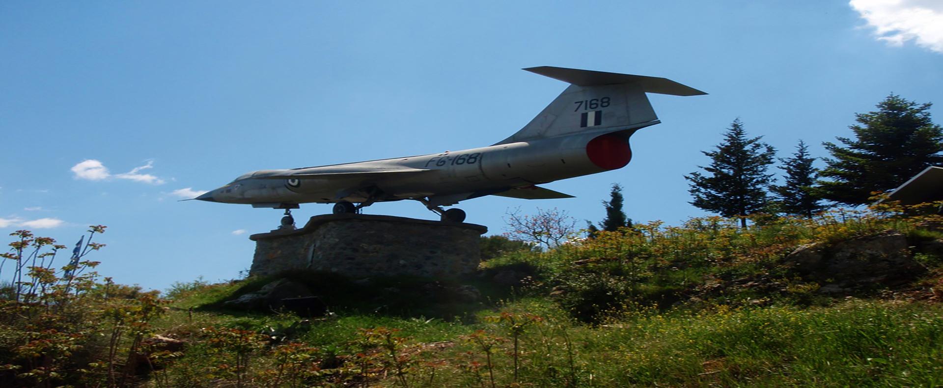 Το μαχητικό αεροσκάφος F104 ως ένδειξη τιμής και ευγνωμοσύνης από το Γενικό Επιτελείο Αεροπορίας στους υπέρ Πατρίδος Πεσόντες Αεροπόρους στο Γεωργίτσι Λακωνίας.