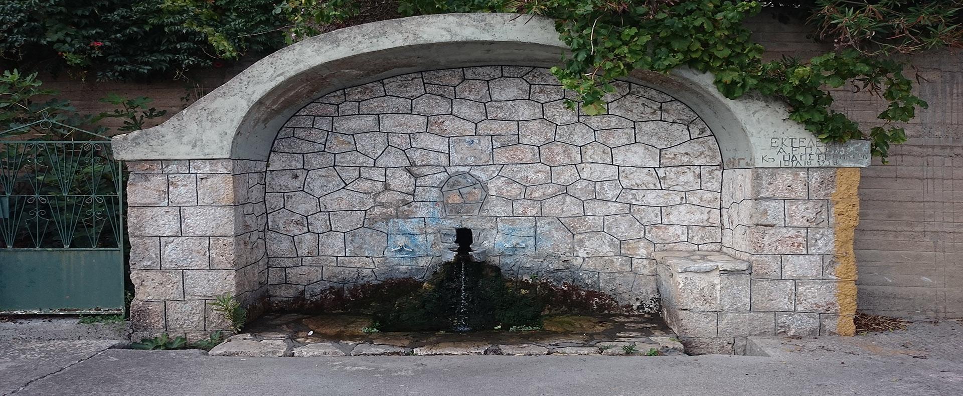 Η Βοριλέικη βρύση στο Γεωργίτσι Λακωνίας