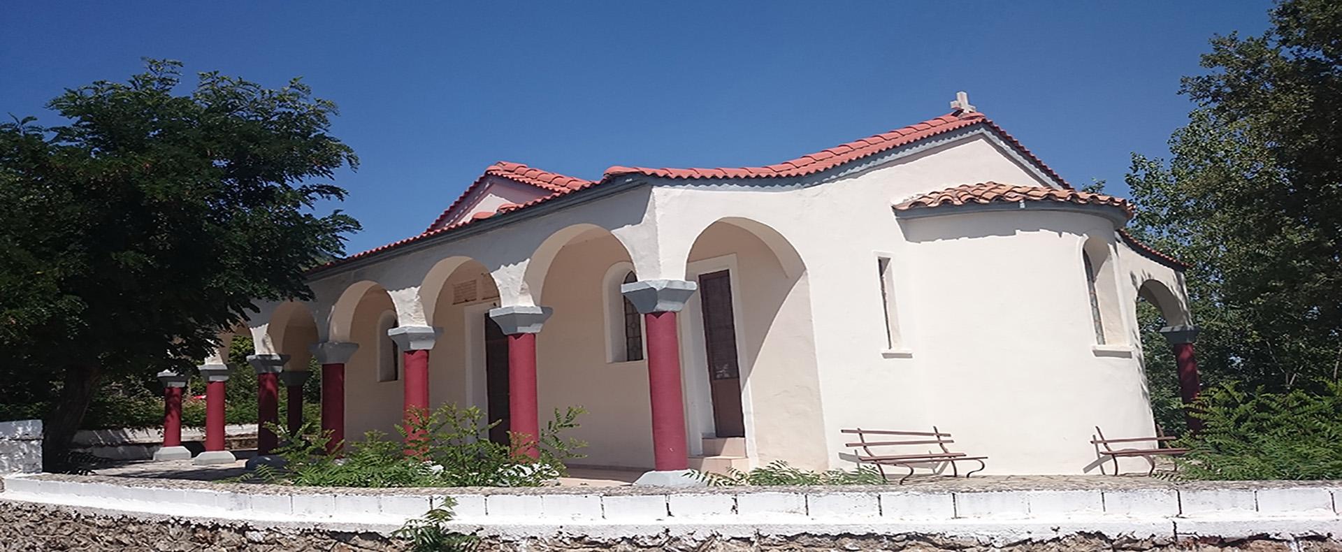 Η εκκλησία των Αγίων Αναργύρων στο Γεωργίτσι Λακωνίας