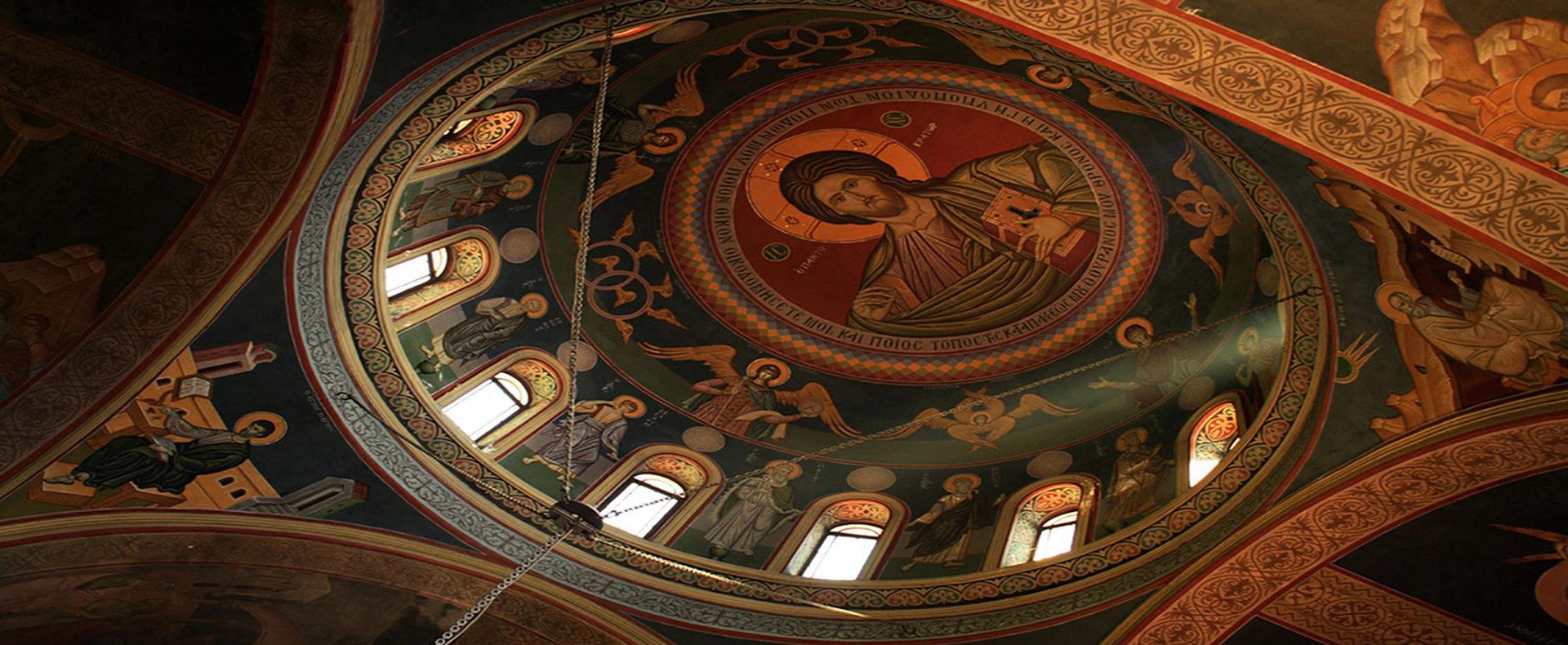 Η εκκλησία της Υπαπαντής στο Γεωργίτσι Λακωνίας