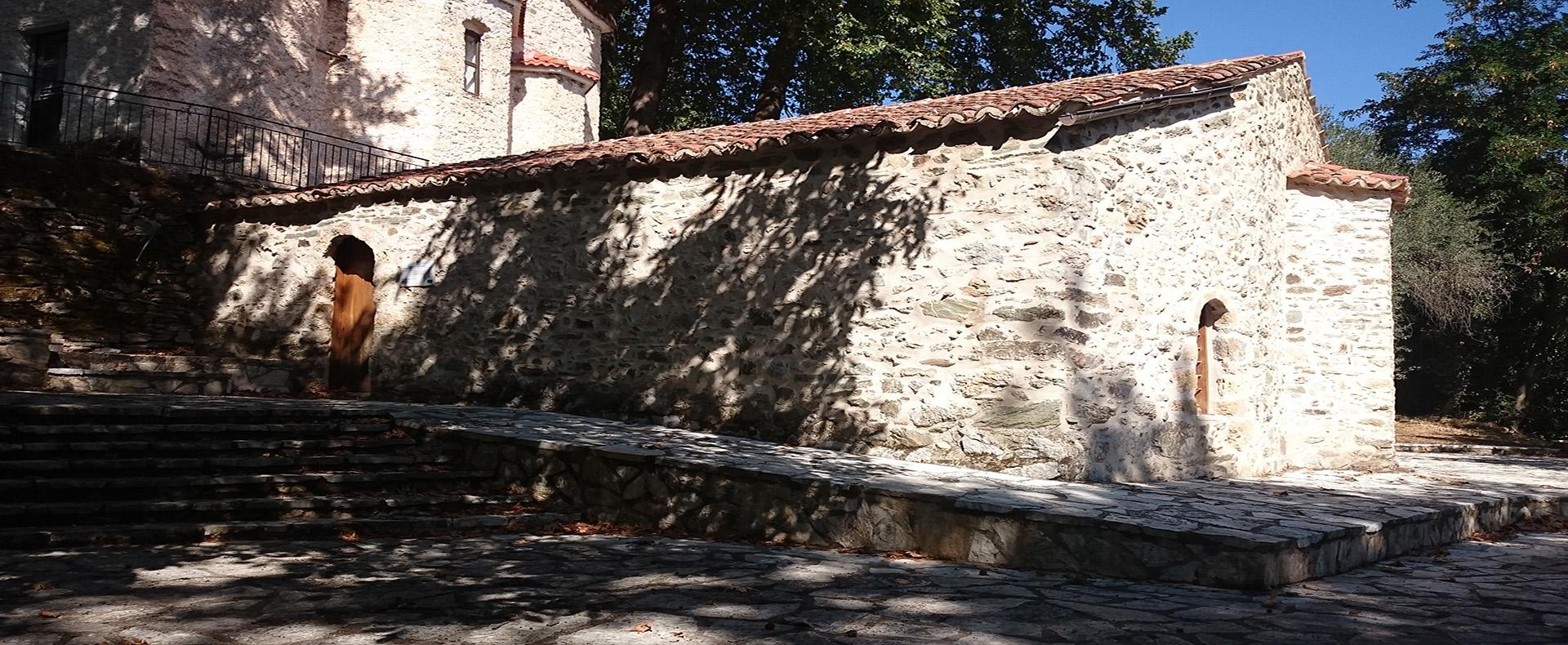 Το μοναστήρι του Προφήτη Ηλία στο Γεωργίτσι Λακωνίας
