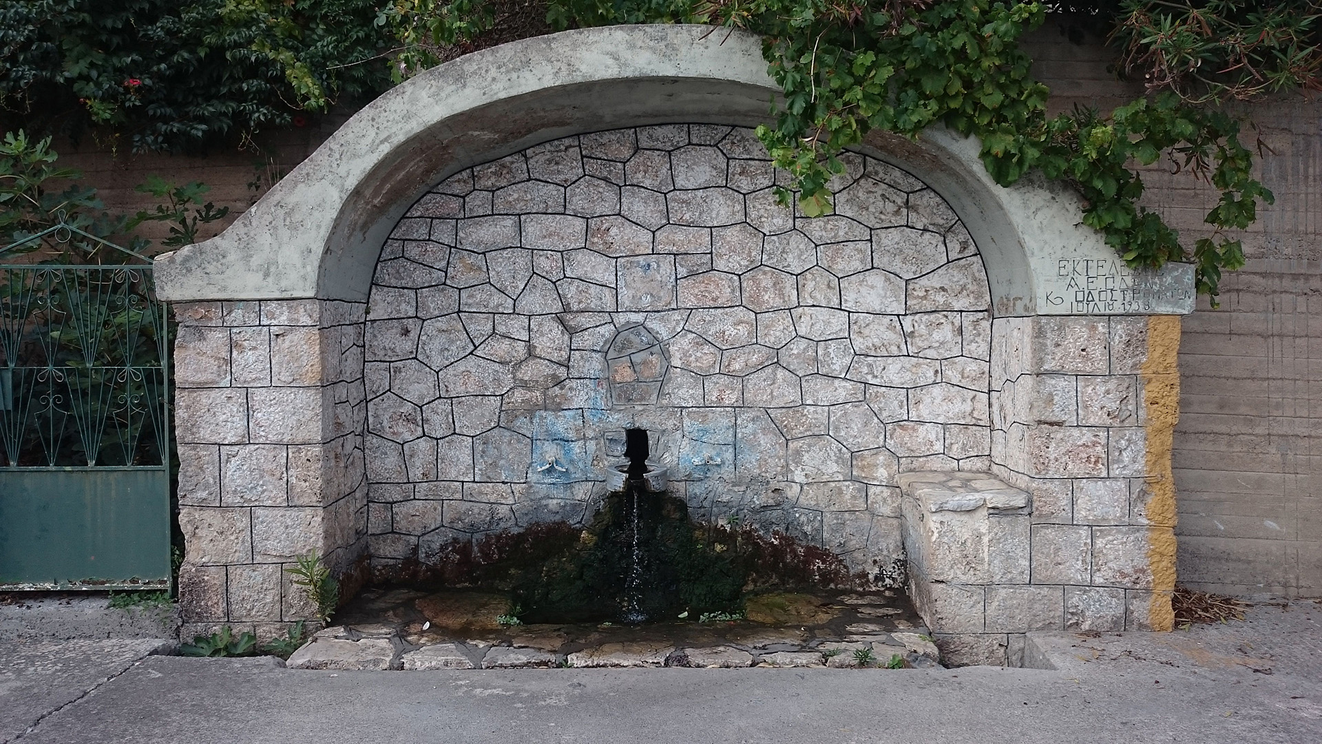 Voreleiko Fountain